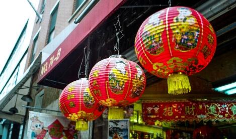 Chinatown, NY